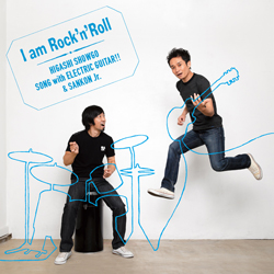 I am Rock'n'Roll